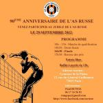 Agrandir la photo : affiche_volley_tournoi_29_sept1...jpg - VOLLEY BALL